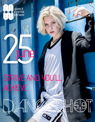 dance centre myway Афиша danceshot 59 strive and you ll achieve